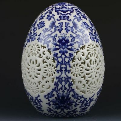 Chinese Blue &White Porcelain Hand-Painted Flower Spherical Hollow Carved Vase+c