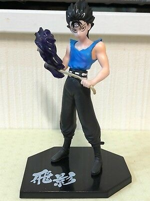 F/S YUYU HAKUSHO Hiei Dark Tournament Figures BANDAI Poltergeist Report
