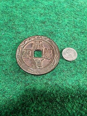 Big Bronze Cash Coin Ancient China Money Old Chinese Money Large Size Collect #G