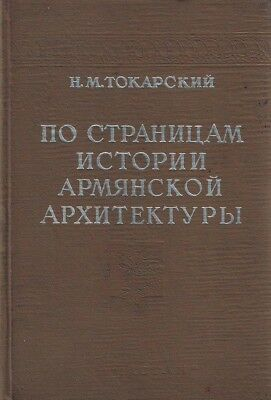 History of the Armenian Architecture by N.Tokarsky Armenia Art Culture Heritage