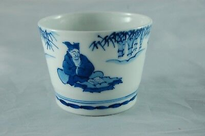 Blue and White Chinese Porcelain Cup
