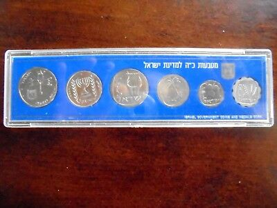 Israel 1973 25 anniversary official mintset of 6 coins with box and insert