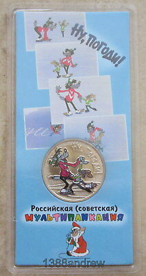 Russia 2018 25 Roubles, Animation - Well, Just You Wait, Coloured In Coin Cover