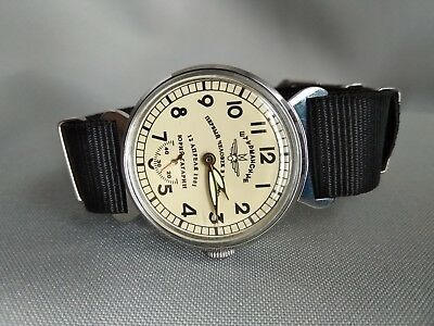 Pobeda Wrist Watch ZIM Sturmanskie Gagarin USSR +NEW Nato Strap /Serviced