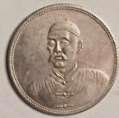 OLD SILVER CHINA CHINESE 25mm SILVER COIN  ONE DOLLAR        QING DYNASTY
