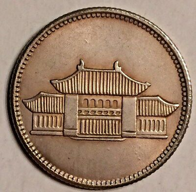 OLD SILVER CHINA CHINESE 25mm SILVER COIN  PALACE
