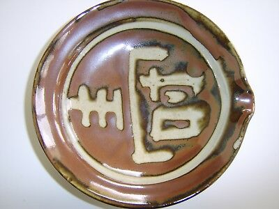 Very Good Glazed  Old Oriental Bowl Dish  - Part Chinese Collection - Korean ?