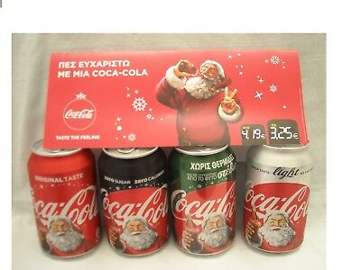 Coca Cola Cy & Gr  Christmas 2017  Cans Completed Set