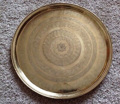 Stunning 58Cm Diam Antique Egyptian Round Brass Tray Charger Ornate Decoration