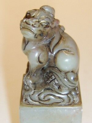 Large Chinese Antique Carved Seal Fine Example Mythical Creature Lion Dog