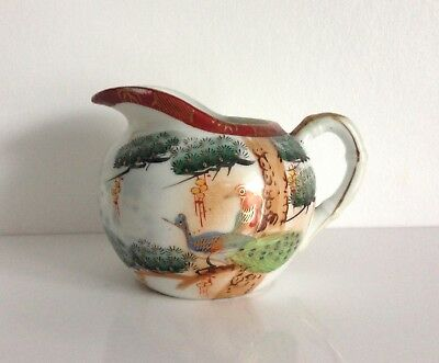 Antique (c.1920) Japanese Birds On Pine Tree Peacock White China Creamer