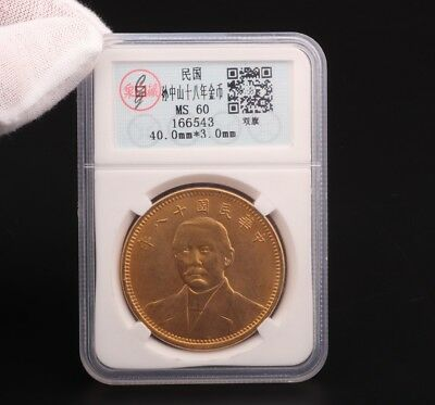 Gold Plated Copper Republic Sunzhongshan 18 Year Gold Coin Double Flag  Ms 60