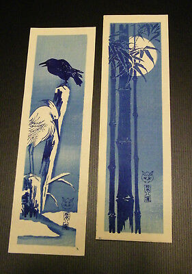 2 Early 20th Cent JAPANESE WOODBLOCK PRINTS Crow & Bamboo signed unknown artist
