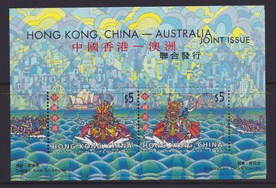 Australia 2001 HONG KONG Joint Issue Mini Sheet dragon boats MUH