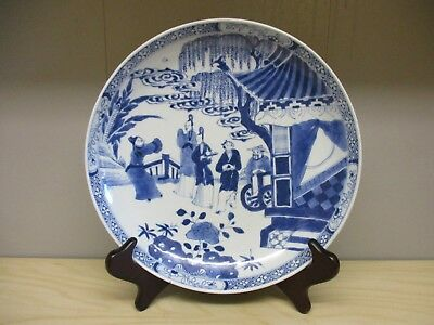 Fine Kangxi Large Dish of Period / Rings and Symbol Verso / Very Good Condition.