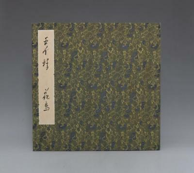 Fine Chinese Hand Painted Painting Scroll Book Wang Geyi Marked (486)