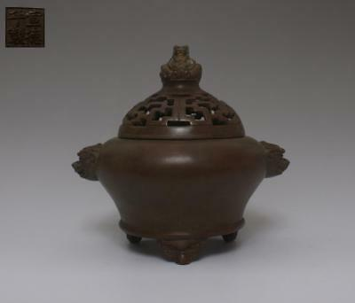 Old Rare Chinese Copper Incense Burner Xuande With Lid (379)