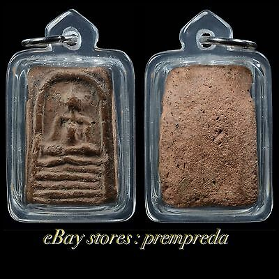 Invaluable Rare Phra Somdej Kru Wat Pho Bang Pa-In Ayutthaya Aged Over 100 years