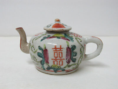 Fine Antique Small Chinese Qing Dynasty Famille Rose Porcelain Teapot