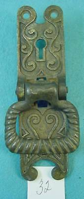 H-32 Antique Brass Door Latch Part.With Lift Latch.Very Old & Unusual..Primitive