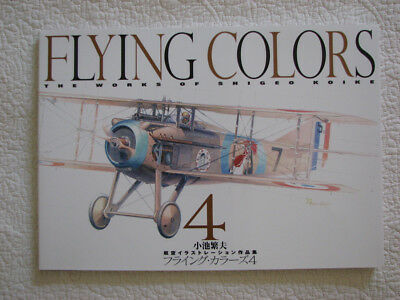 Flying Colors 4, Shigeo Koike, with jacket and sleeve