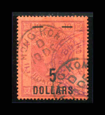 Hong Kong 1891 $5.00 on $10 Violet, Red Paper Scott # 60 SG F9 Used