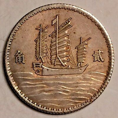 OLD SILVER CHINA CHINESE 25mm COIN. JUNK, FISHING, SAIL BOAT.PRESIDENT