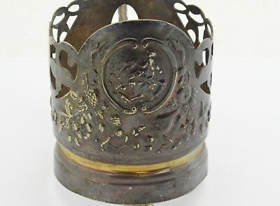 Antiquarian German Silver cup holder