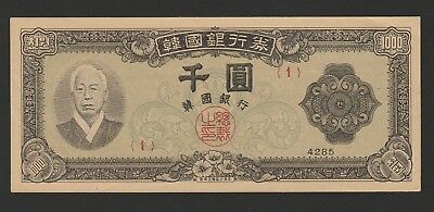 South Korea,1000 Won Banknote,4285/1952,About Uncirculated Condition Cat#10-A-1