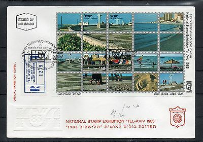 Israel Scott #851 1983 Tel Aviv Stamp Exhibition S/S on Official FDC!!