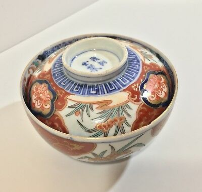 Antique Chinese Imari Porcelain Gold Gilt Covered Rice Bowl 18th c. Marked