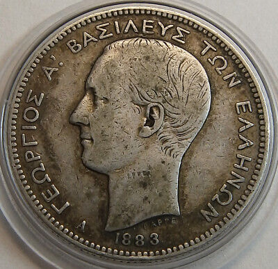 Greece Greek King George A' Two 2 Drachma 1883 Silver Coin RARE YEAR Very Nice!!