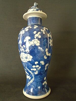 Chinese antique B & W late 19th.century Vase. Kangxi mark. Repair to mouth only.