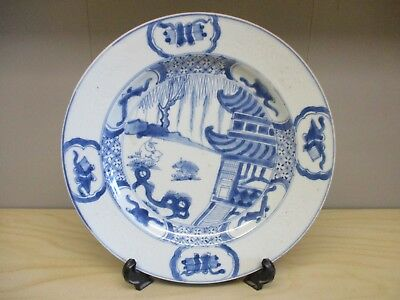 Attractive Kangxi plate of Period / Good Condtion / 22.5 cm. Fine decoration .