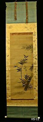 """Bamboo tree"" Hand painted Hanging Scroll Signed Kanō Tanjo 狩野探常 -Japan-"