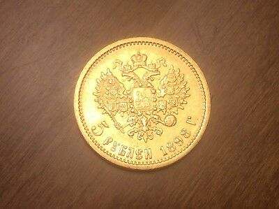 1898 Russian 5 Roubles Gold Coin @@ Must see @@ lot X11
