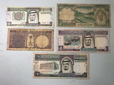 Saudi Arabia old 1 to 10 Riyals world paper money lot 5 notes high value