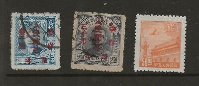 North  China  Liberated  Area  S  Scaece  Stamps