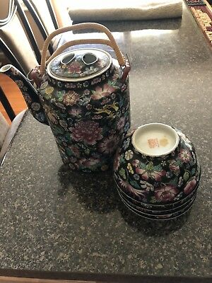 Made In China Teapot & 4-Matching Cups