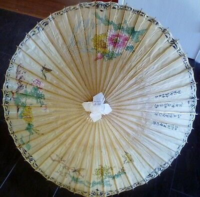 "Vintage Bamboo and Rice Paper Chinese Umbrella: 46"" Diameter: Birds/Butterflies"