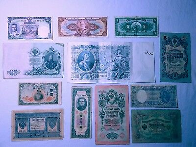 World Currency Foreign Paper Money Nice Lot Of 12 Old Paper Money Foreign