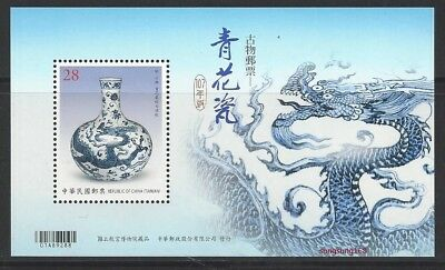 China Taiwan 2018 D671 S/S Stamp Blue & White Porcelain Ancient  Art Treasures