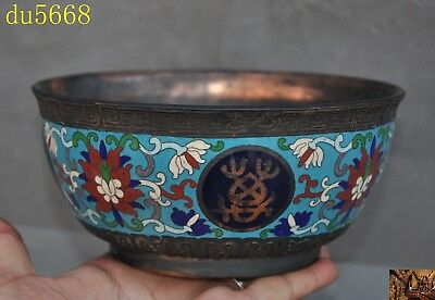 """7"""" Old Chinese dynasty bronze Cloisonne enamel flower """"万寿无疆"""" Tea cup bowl statue"""