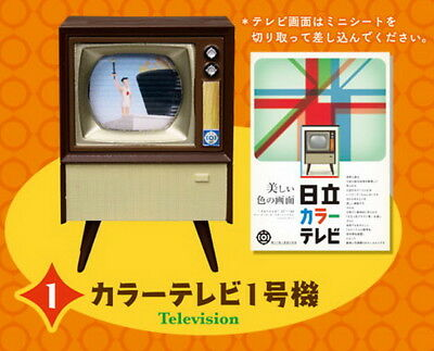 Re-ment Retro Home electric Appliances of Hitachi rement Fan /& Radio No.04