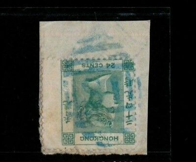 ( HKPNC ) HONG KONG 1863 QV 24c WING MARGIN ON PIECE COMPLETE S1 SHANGHAI VF