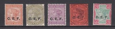 INDIEN, Brit. Ind. Feldpost in China, 1900 Freimarken 6-10 *, (26290)