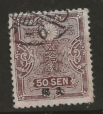 China    Japan  Post  Offices   1900   50    Sen   Used