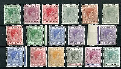 Bahamas KGVI 1938-52 set of 17 SG149/57a MNH