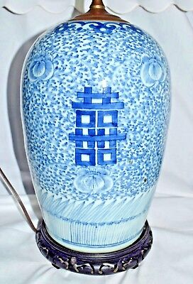 Chinese Blue and White porcelain temple jar with floral design Lamp 19th C.