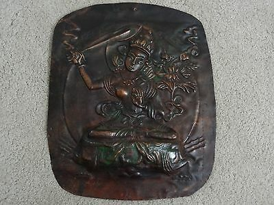 Vintage Mongolian Buddhist Hand Made Copper Manjusri   Wall Decor